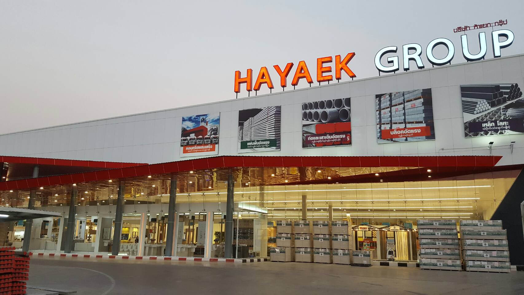 hayaek group maesod